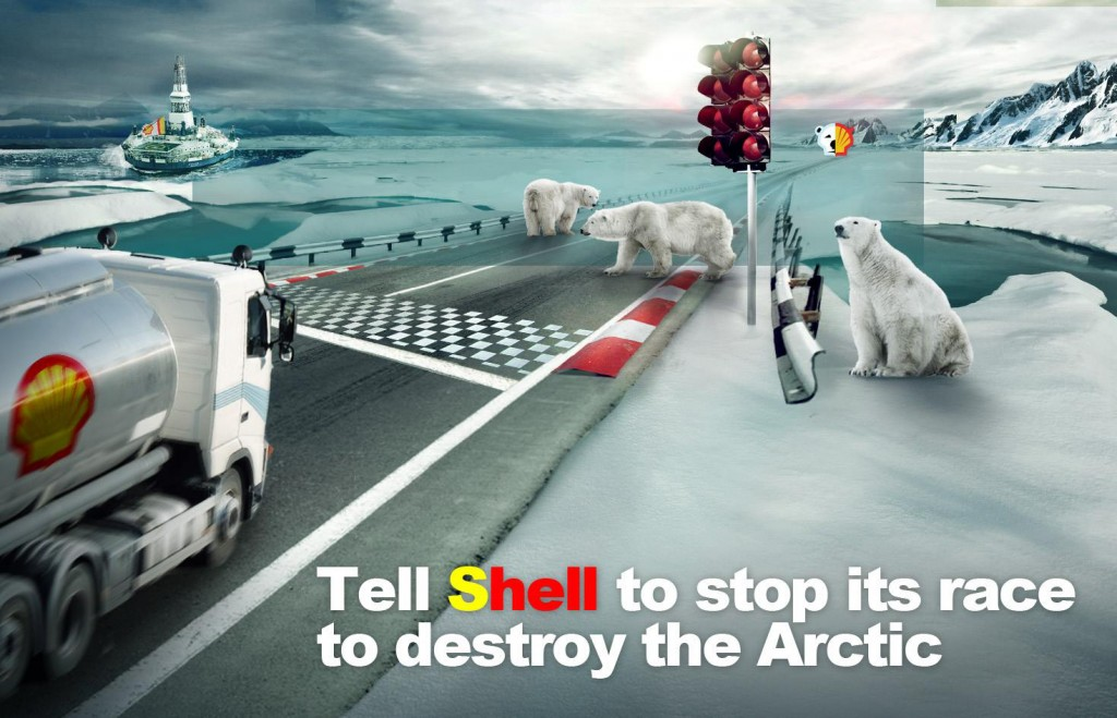 stop-shell_banner