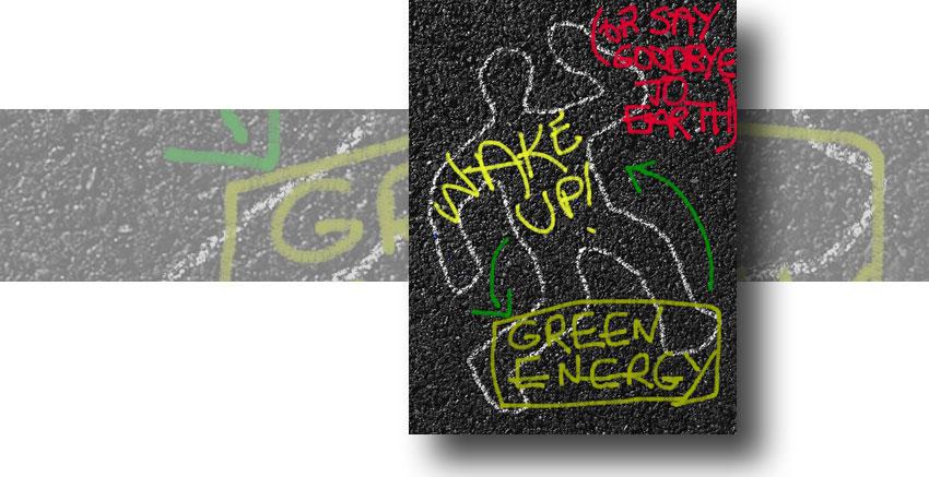 wakeup-grafitti
