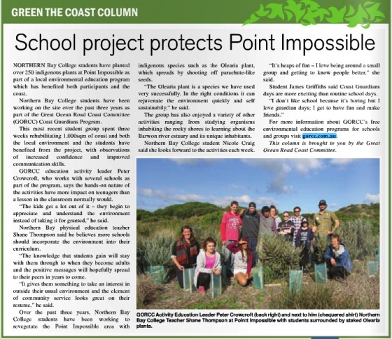 school-project-protects-Point-Imp