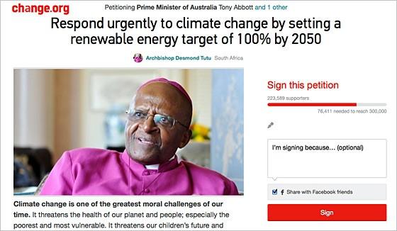 tutu-petition560